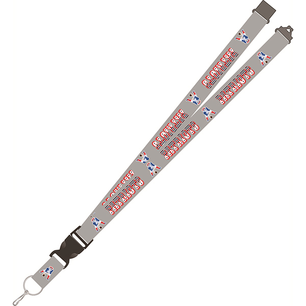 Throwback Lanyard-Gray