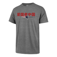 Chinesepatriots47tee